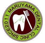 歯磨きしているのになぜ虫歯ができるのか⁉️